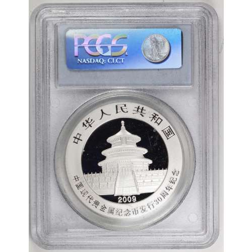 2009 30th Anniversary of Chinese Bullion Coinage PAN-512A  PCGS MS-70